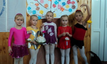 В Вилково отметили Всемирный день ребёнка