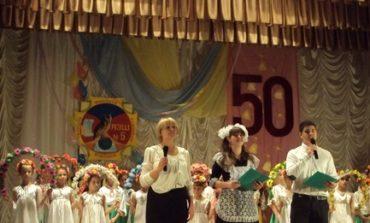 Арцизская школа отметила полувековой юбилей (ФОТО)