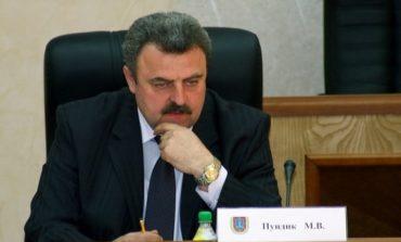 Николай Пундик уйдёт в отставку - СМИ