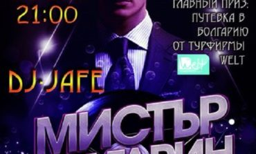 В Одессе выберут самого красивого и талантливого болгарина