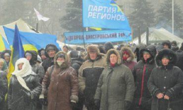 Белгород-Днестровский район поддержал действующую власть на митинге в Одессе (ФОТО)