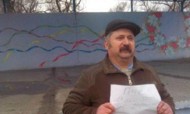 В Арцизе на акцию против Путина пришёл один человек (ФОТО)