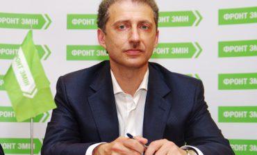 Немировский: «Кадровых чисток ПОКА не будет»