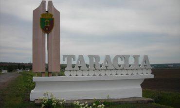 Болгары по соседству: несколько чиновников задержано в Молдове по делу об отчуждении Тараклийского водохранилища