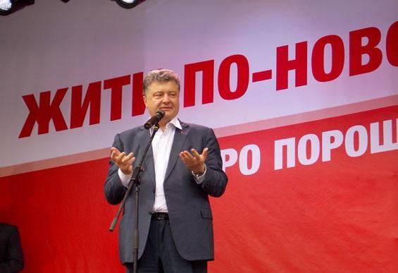 Порошенко посетил Болград (ФОТО)