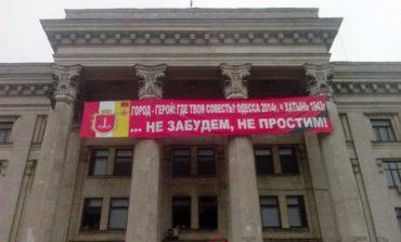 Милиция ищет активиста, повесившего траурный баннер на Куликовом