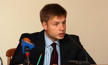Гончаренко уволился с поста председателя Одесского облсовета