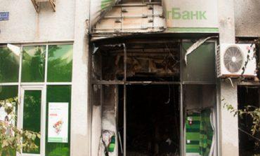 В Одессе взорвали два отделения «Приватбанка» (ФОТО)