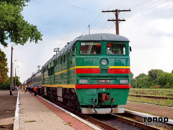 Поезда снова могут останавливаться в Луцке и Тернополе