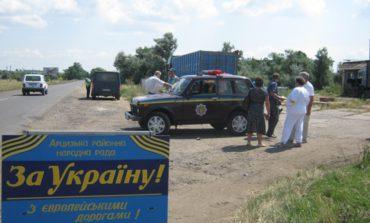 В Одесской области проводится акция «За Украину с европейскими дорогами» (ФОТО)