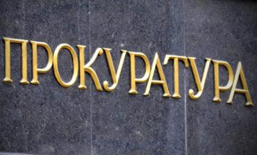 Прокуроры трёх районов Одессы подали в отставку