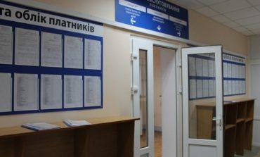 Арцизские налогоплательщики используют своё право на обращения