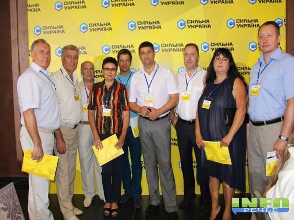 Мэр Измаила вернулся в партию «Сильная Украина»