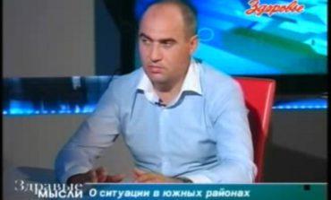 «Здравые мысли» - Юрий Димчогло