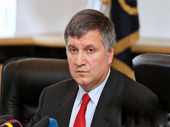 Парламент принял отставку министра внутренних дел Арсена Авакова