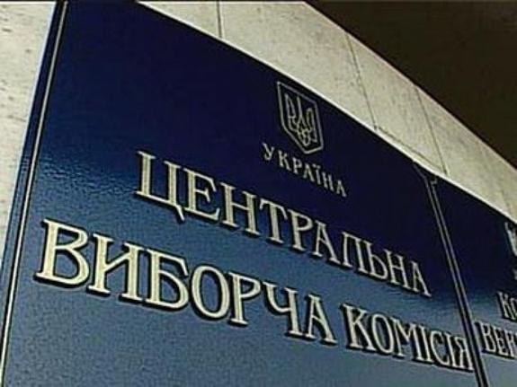 В Одессе ЦИК отказала в регистрации 6-ти кандидатам в нардепы