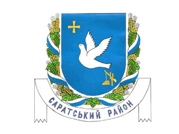Саратский район: сёла Кулевча, Заря, Михайловка и Успеновка хотят стать центрами объединенных громад