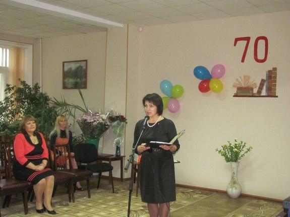 Измаильская библиотека им. Котляревского отпраздновала 70-летие (ФОТО)