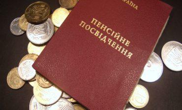 Стало известно кто будет доставлять соцвыплаты в Арцизском районе