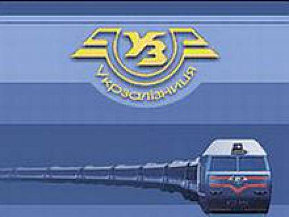 Укрзализныця отменяет остановку поездов в Луцке и Тернополе