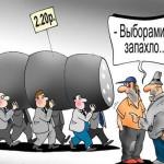 Фото: kievvlast.com.ua