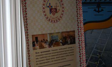 В Измаиле обсудили проблему торговли людьми (ФОТО)