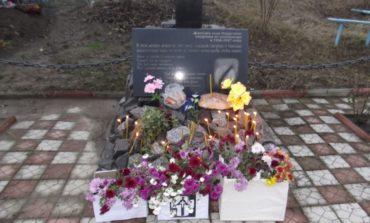 В Тарутинском районе почтили память жертв Голодомора (ФОТО)