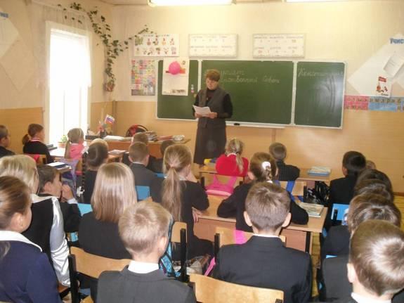Полтысячи одарённых детей Арцизского района получили премии за успехи в учёбе