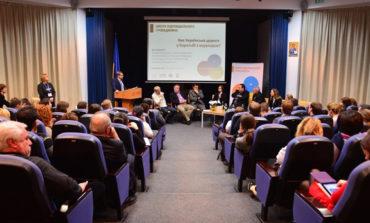 Измаильчанин представил Одесскую область на Антикоррупционном форуме во Львове (ФОТО)