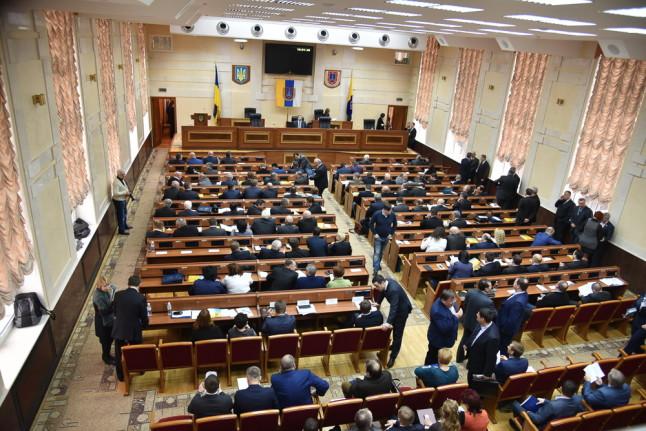 В Одесском облсовете перераспределяют расходы: планируют дать денег на капремонт школ и домов культуры, строительство скважин и субвенции на развитие