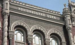 Квартальная прибыль банков упала вдвое