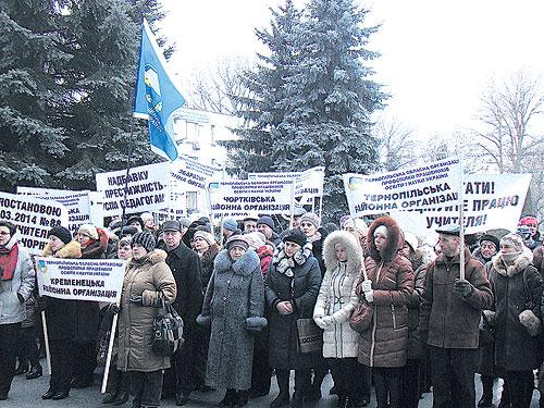 Митинг учителей - фото