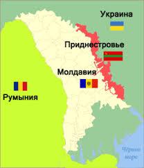 Приднестровье – разменный джокер в геополитике