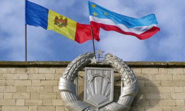 Исполком Гагаузии предложит Кишиневу снизить административные штрафы