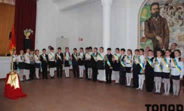 В Болграде присягнули гимназисты