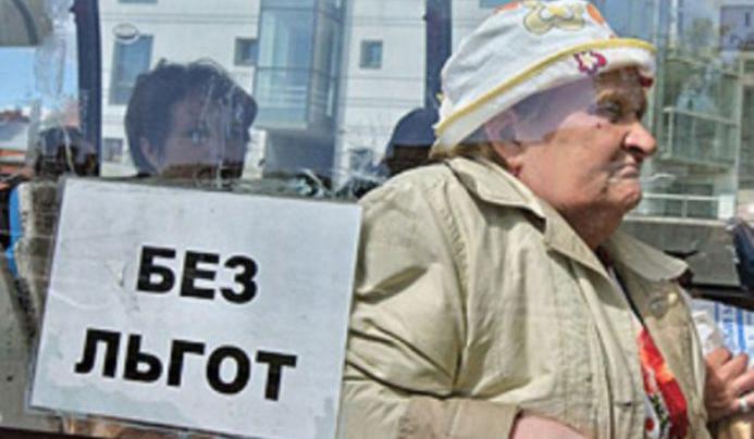 Ветераны Новомосковска добиваются льготного проезда