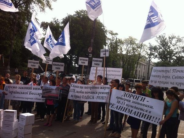 206 Жители Бессарабии митингуют у стен Кабмина с требованием ремонта дорог