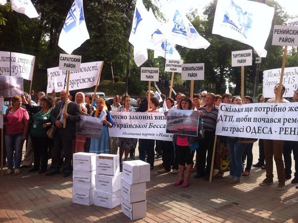 207 Жители Бессарабии митингуют у стен Кабмина с требованием ремонта дорог