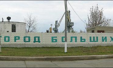 Ренийский порт – в ожидании молдавского «куска хлеба»