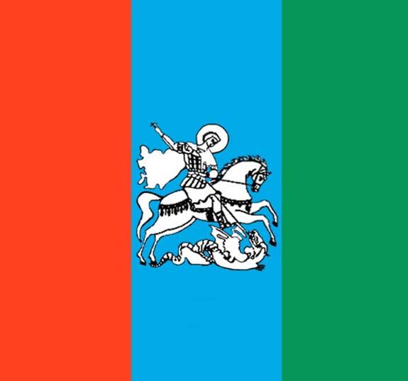 Флаг Виноградовки
