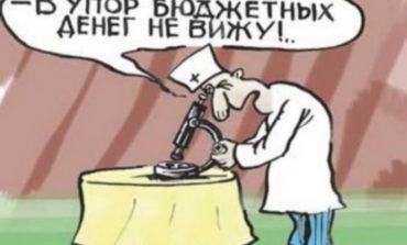 Перспектива отечественной медицины – европейская модель с украинским финансированием?