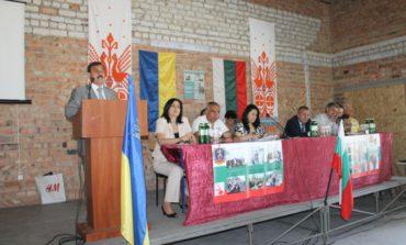 Программа Роден край о конференции болгар Украины в Запорожской области