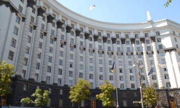 Кабмин хочет сократить более 8 тысяч госслужащих
