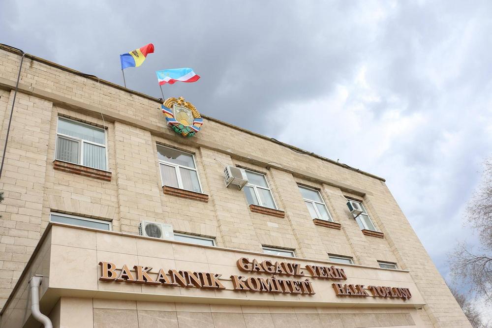 Самарская клиническая больница часы приема