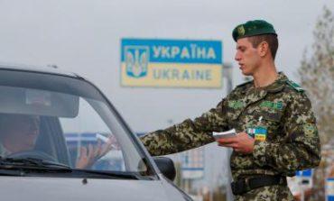 В Черноморске гражданин Турции пытался подкупить пограничников