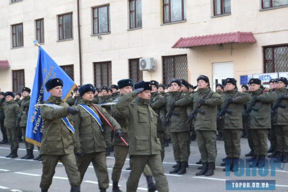 В Арциз прибудут бойцы Национальной гвардии