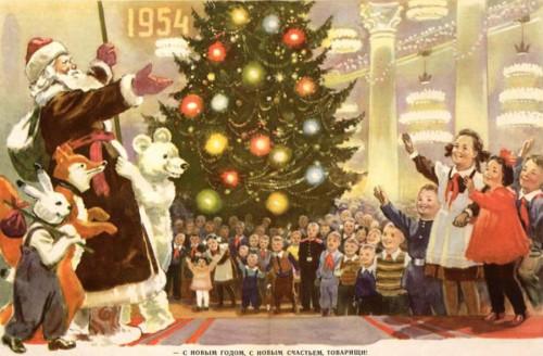 Открытка к празднованию Нового года, 1954