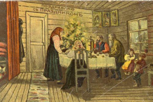 Дореволюционная традиция празднования Нового года