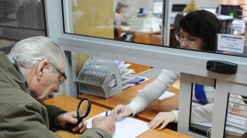 Сроки рассмотрения заявления назначения пенсии по старости