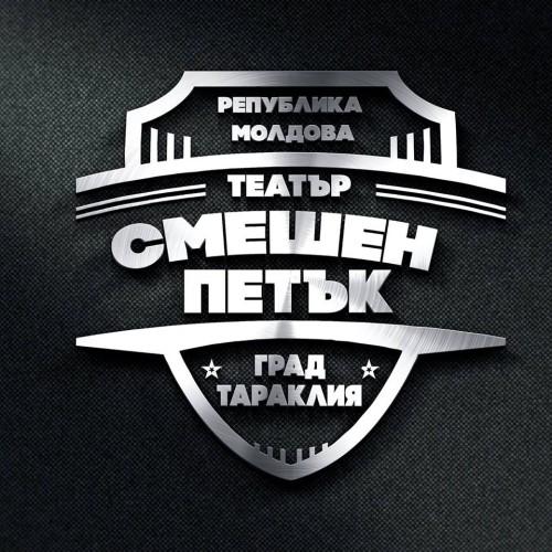 Тараклия Петык
